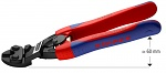 KNIPEX - 71 22 200 - CoBolt® Compact Bolt Cutter, black atramentised 200 mm, WL44820