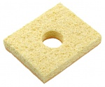 ERSA - 0003B - Sponge for storage stand, WL11956