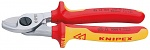 KNIPEX - 95 16 165 - cable shears, WL39799