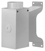 ALSIDENT - 2-195-050 - Wall bracket for System 50/63/75, black, WL28185