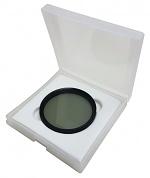 VISION - VECE P55 - Polarisation filter set for ECL063, WL42814