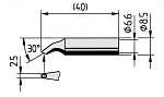 ERSA - 832HD - Long-life soldering tip for ANA- / DIG-Tool (self service), WL12214