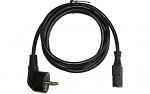 SCHOTT - 55215 - Main cable, 2m, WL42638